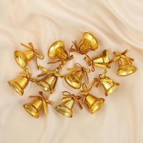 """Украшение ёлочное """"Колокольчики со звёздочками и бантиком"""" (набор 12 шт) 2 см золото"""