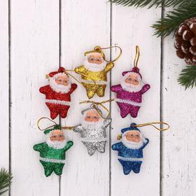 """Украшение ёлочное """"Дед Мороз в блёстках"""" (набор 6 шт) 4,5 см"""