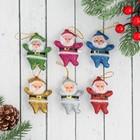 """Украшение ёлочное """"Дед Мороз в блёстках с поясом"""" (набор 6 шт) 6 см"""