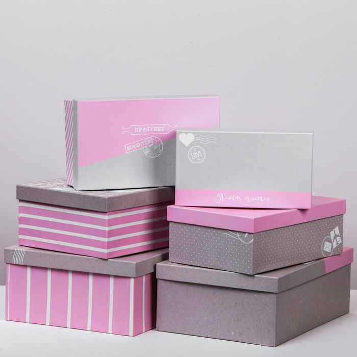Набор подарочных коробок 6 в 1 Just travel, 22.5 × 12.5 × 7.5‒34.5 × 25 × 12.5 см