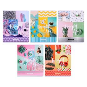 Тетрадь 48 листов в клетку «Стиль. Bright life», обложка мелованный картон, ВД-лак, МИКС
