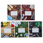 Тетрадь12 листов клетка «Спорт. My journal», обложка мелованный картон, ВД-лак, МИКС
