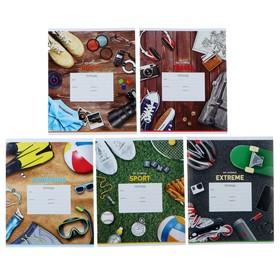 Тетрадь12 листов в клетку «Спорт. My journal», обложка мелованный картон, ВД-лак, блок офсет, МИКС