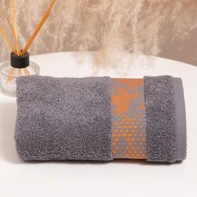 Полотенце махровое «Element» 40х60 см, цвет серый