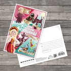 Почтовая карточка «Будни русской женщины», 10 × 15 см