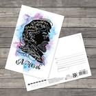 Почтовая карточка «Чехов А.П.», 10 × 15 см