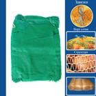 Сетка овощная, зелёная, 45 х 75 см, 25 - 30 кг