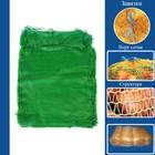 Сетка овощная, зелёная, 50 х 80 см, 35 - 40 кг