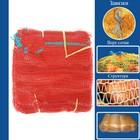 Сетка овощная с ручками, красная, 21 х 31 см, 3 кг