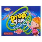 Мягкая конфета «PROP TOP СИ СИ СТИК» с игрушкой, в соломинках 15 г