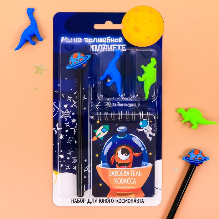 "Канцелярский набор ""Мы на волшебной планете"", ручка, ластики 2 шт, блокнот"