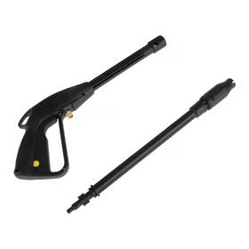 Пистолет для мойки высокого давления, 56 см, резьбовое соединение М12