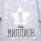 """Комплект Крошка Я: джемпер, брюки """"Звезда"""", серый/белый, р.30, рост 98-104 см 2645252 - фото 105470808"""