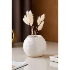 """Ваза настольная """"Шарик"""", белая, 10,5 см, керамика в Донецке"""