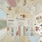 """Набор бумаги для скрапбукинга """"Письма о любви"""" 16 листов 30.5х30.5 см,190 гр/м2"""