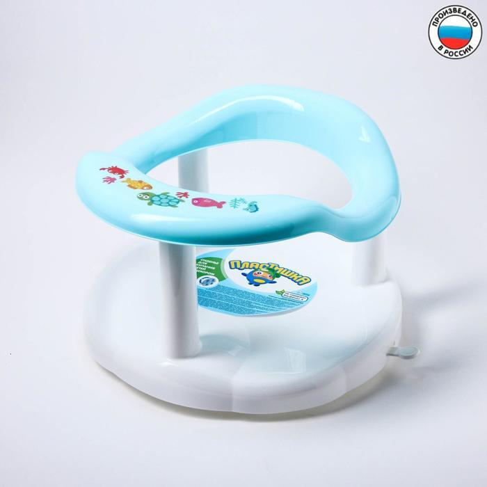 Сиденье для купания с декором, цвет голубой