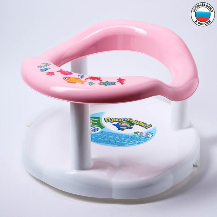 Сиденье для купания с декором, цвет розовый
