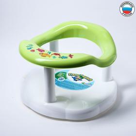 Сиденье для купания с декором, цвет салатовый