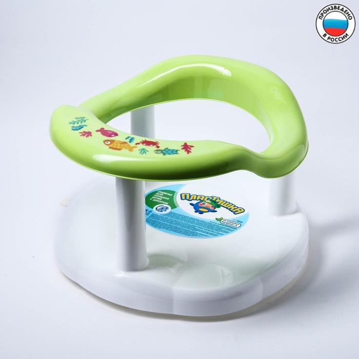 Сиденье для купания с декором, цвет зеленый