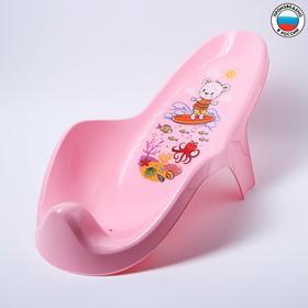 Горка для купания с декором, цвет светло-розовый