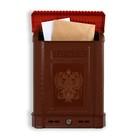 Ящик почтовый «Премиум», вертикальный, с замком, цвет коричневый