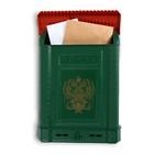 Ящик почтовый «Премиум», вертикальный, с замком, с накладкой, цвет зелёный