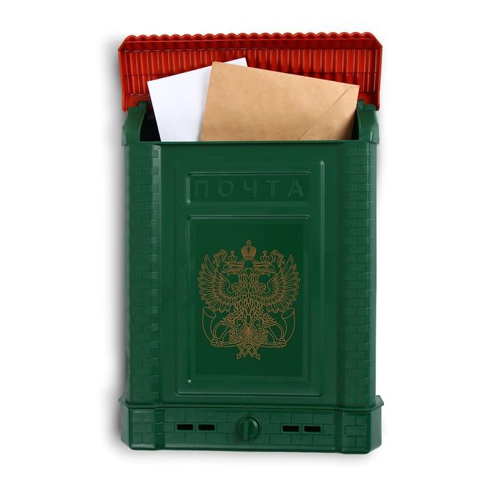 Ящик почтовый, пластиковый, «Премиум», с щеколдой, с накладкой, зелёный