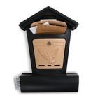 Ящик почтовый «Элит», вертикальный, с замком, пластик, цвет чёрный с бежевым