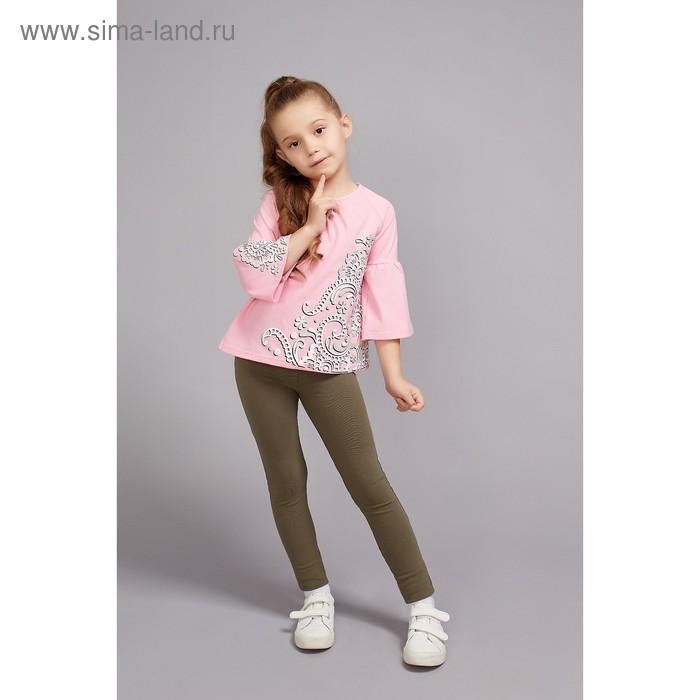 Джемпер для девочки, цвет розовый, рост 128 см