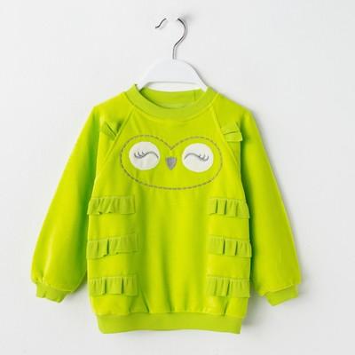 Свитшот для девочки, цвет зелёный, рост 104 см