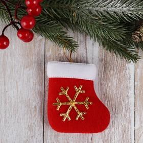 """Мягкая подвеска """"Носок - снежинка"""" 8*6 см, красный"""