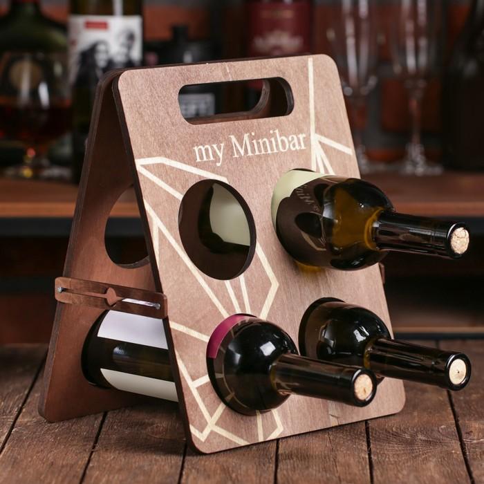 """Подставка под 4 бутылки """"My Minibar"""", 29,7 х 23,5 см."""