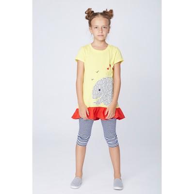 Комплект для девочки (платье, лосины), цвет жёлтый, рост 128 см