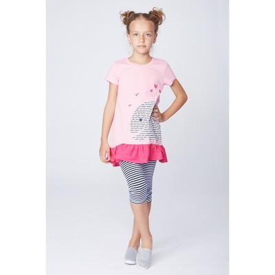Комплект для девочки (платье, лосины), цвет розовый, рост 116 см