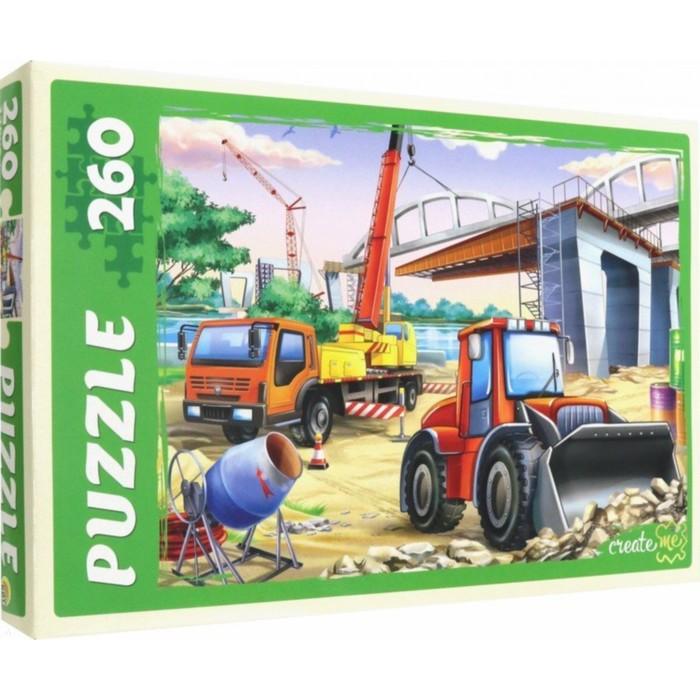 Пазл «Строительный транспорт», 260 элементов