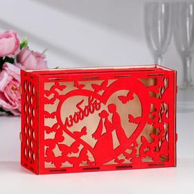 """Свадебный банк """"Любовь"""", красный, сборный, 24х10х16 см"""