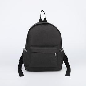 Рюкзак молодёжный, отдел на молнии, 3 наружных кармана, цвет чёрный