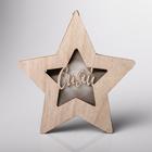 Светильник деревянный «Сияй», 20 × 19.1 см 4066295
