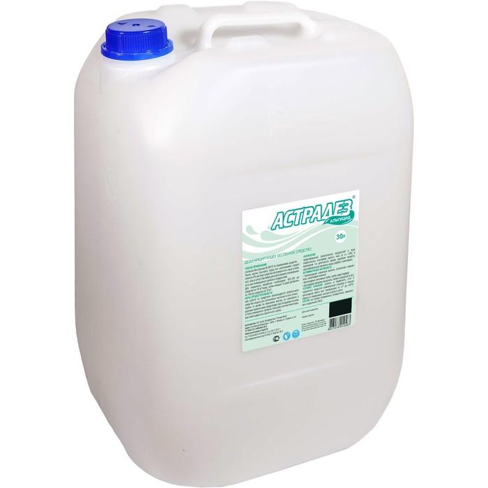 Дезинфицирующее средство «Астрадез Альгицид» для бассейнов, безпенное, 30 л.