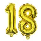 """Шар фольгированный 16"""" """"18 лет"""", цвет золотой"""