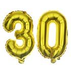 """Шар фольгированный 16"""" """"30 лет"""", цвет золотой"""
