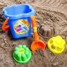 Набор для игры в песке: ведро, совок, 2 формочки, СМЕШАРИКИ цвет МИКС, 800 мл