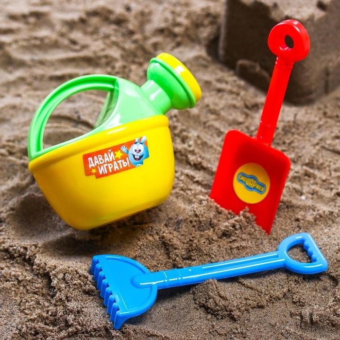Набор для игры в песке: лейка, совок, грабли, СМЕШАРИКИ, цвет МИКС, 180 мл