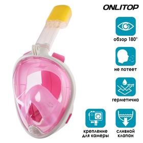 Маска для снорклинга, маска 19 х 26, трубка 25 см, взрослая, размер S/M, цвет розовый