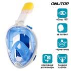 Маска для снорклинга, маска 19 х 26, трубка 25 см, взрослая, размер L/XL, цвет синий