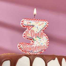 "Свеча для торта цифра ""3"", ГИГАНТ"