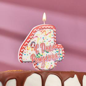 "Свеча для торта цифра ""4"", ГИГАНТ"
