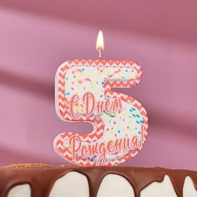 "Свеча для торта цифра ""5"", ГИГАНТ"