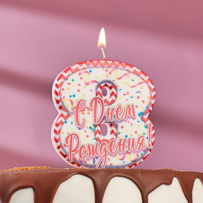 "Свеча для торта цифра ""8"", ГИГАНТ"