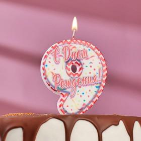 "Свеча для торта цифра ""9"", ГИГАНТ"